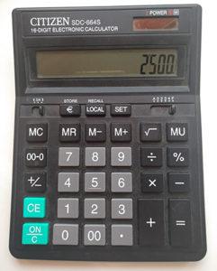 калькулятор и калории