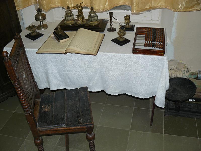 музей Дулево