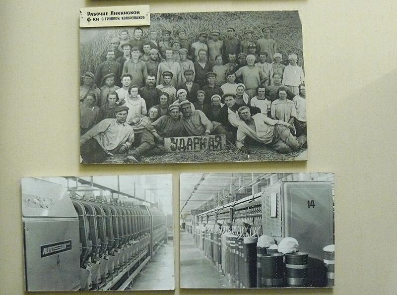 фото рабочих